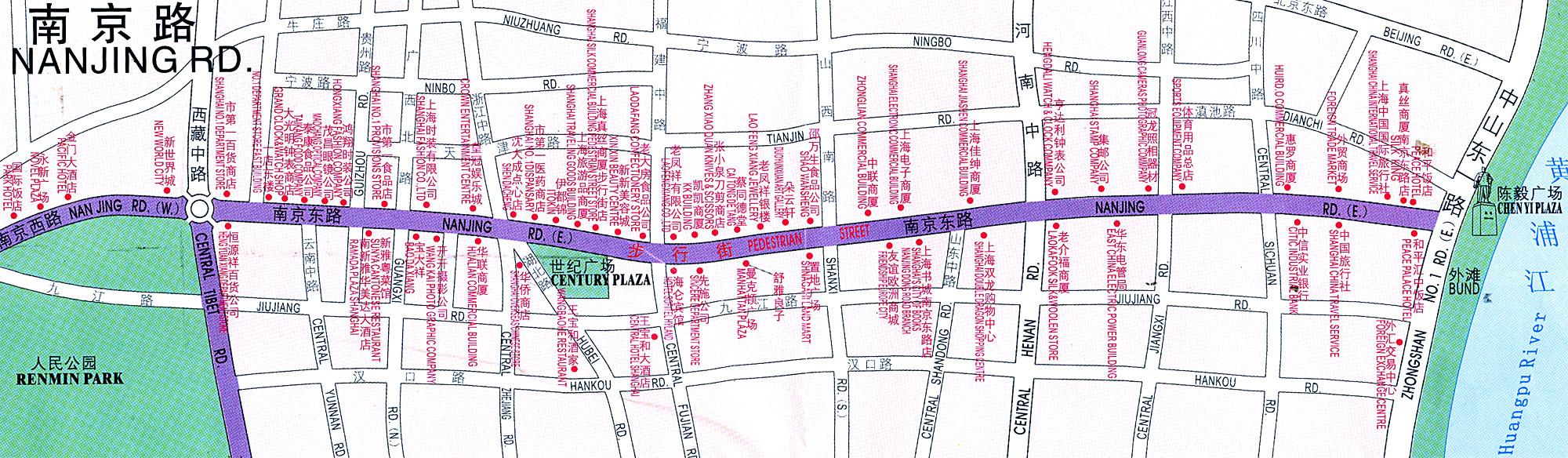Subway Map Shanghai Tourist.Shanghai Maps Shanghai Street Map Subway Map Airport Map