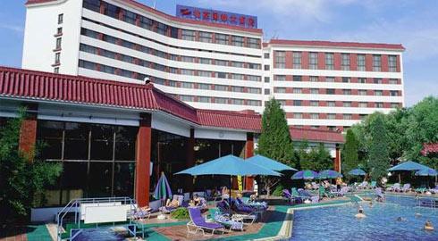 Sino Swiss Hotel Beijing